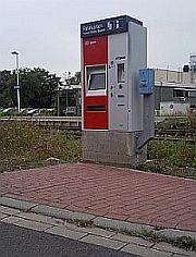 Automat am neuen Standort am Ausgang der Unterührung